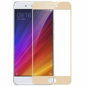Защитное стекло Aiwo Full Screen Cover 0.3 mm золотое Xiaomi Mi5S