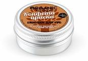 """Органик Шоп Рус Organic shop kitchen Бальзам для губ """"Конфета ириска"""", 15 мл"""