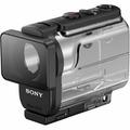 Водонепроницаемый бокс Sony MPK-UWH1