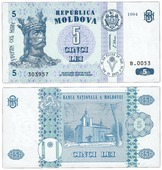 Банкнота Молдова 5 лей 1994 A332203a