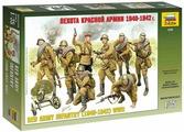 Звезда Сборная модель Пехота Красной Армии 1940-1942