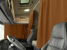 Комплект автоштор Эскар Blackout - auto XLK, рыже - коричневый, 2 шторы 240 х 100 см, 2 шторы 120 х 160 см, 2 подхвата, 2 гибких карниза 3 + 5 м