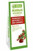 "Мармелад ""Живые конфеты"" Брусника (без сахара), 170 гр."