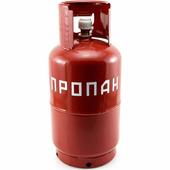 Баллон газовый бытовой NOVOGAS КБ-2 27 литров (НЗ 206.00.00)