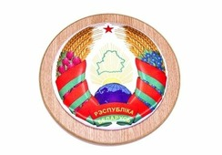 Герб Республики Беларусь цветной на тарелке из ДВП (диаметр 40 см)