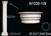 Лепнина Перфект Декоративная колонна N1030-1W