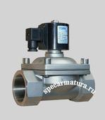 Клапан электромагнитный SMS-TORK T-SYDZ 604 Ду 20