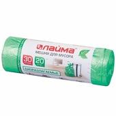Мешки для мусора 30 л лайма БИО, комплект 20 шт., рулон, ПНД, прочные, 50х60 см, 10 мкм, зеленые Лайма