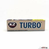 Паста полировочная K2 TURBO 120г