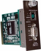 Модуль управления TRENDnet (TFC-1600MM)