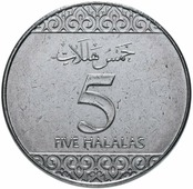 Монета Саудовская Аравия 5 халалам 2016 V113601