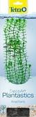 Растение для аквариума Tetra Deco Art Элодея L, 30 см