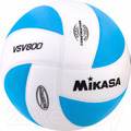 Мяч волейбольный Mikasa VSV800WB