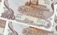Акция ETF Российские облигации (RUB) FXRB