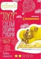 Игла для валяния Toyzy Овечка