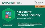 Программное обеспечение Kaspersky Lab Kaspersky Internet Security для Android 1 устройство 1 год