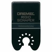Полотно жесткий скребок Dremel Multi-Max (MM600) (2615M600JA)