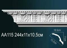 Лепнина Потолочный плинтус перфект AA115