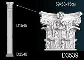 Лепнина Перфект Пилястра D3539