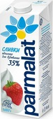 Parmalat сливки стерилизованное 35%, 1 л