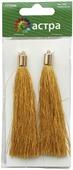 """Кисти для бижутерии """"Астра"""", цвет: золотой, 9,5 см, 2 шт. 7715385"""