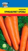 """Семена Урожай уДачи """"Морковь Прибавляет кровь"""", 1,5 г"""