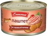 Елинский паштет из говяжьей печени, 250 г