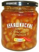 Лукашинские Фасоль печеная по-астрахански с овощами, 460 г