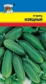 """Семена Урожай уДачи """"Огурец Изящный"""", 0,5 г"""