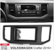 Переходная рамка для установки магнитолы CARAV 11-785 - VW Crafter 2016+
