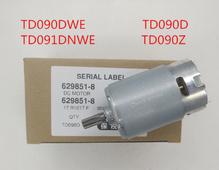 двигатель 10,8B TD090D (629851-8) MAKITA 629851-8