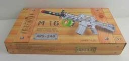 Винтовка М-16 эл/мех 70см на батарейках, со световыми и звуковыми эффектами, в коробке, 43х6,6х23,5см