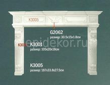 Камин Perfect Портал для камина K30051
