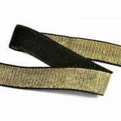 Лента эластичная металлизированная 20мм, цвет черный/золото