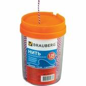 """Нить BRAUBERG х/б для прошивки документов, диаметр 1,6 мм, длина 120 м, в диспенсере, """"Триколор"""""""