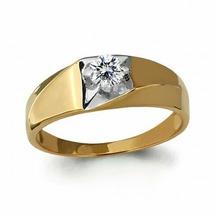 Кольцо с бриллиантом из золота 585 пробы AQUAMARINE 962884к