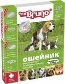 """Ошейник для собак """"Mr. Bruno"""", репеллентный, цвет: белый, длина 75 см"""