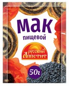 """Декор для выпечки Русский аппетит """"Мак"""", 50 г"""