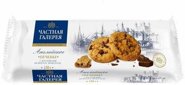 Частная Галерея Английское печенье с кусочками цельного шоколада, 150 г