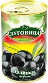 """Овощные консервы Луговица """"Оливки черные"""" без косточки, 280 г"""