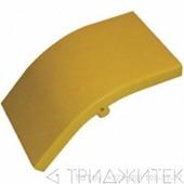 Крышка внешнего изгиба 45° оптического лотка 120 мм, желтая