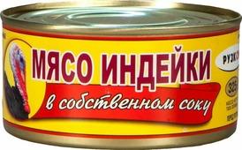 Рузком Мясо индейки в собственном соку, 325 г