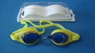 Очки для плавания Libera 9900-JN
