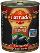 Corrado маслины супергигант с косточкой, 850 г