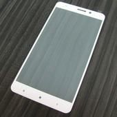 для XiaoMi 5S Plus Защитное стекло Ainy Full Screen Cover 2,5D 0,33 мм белое