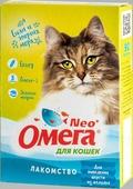 """Лакомство """"Омега Neo+"""" с ржаным солодом """"Для выведения шерсти из желудка"""" для кошек 90 таблеток, 45 г."""