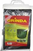 "Сумка садовая ""Grinda"", складная, 230 л"