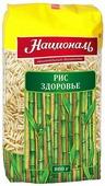Националь рис длиннозерный бурый Здоровье, 800 г