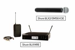 Shure BLX14RE M17 + Shure BLX2/SM58 M17