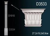 Лепнина Перфект Пилястра D3533